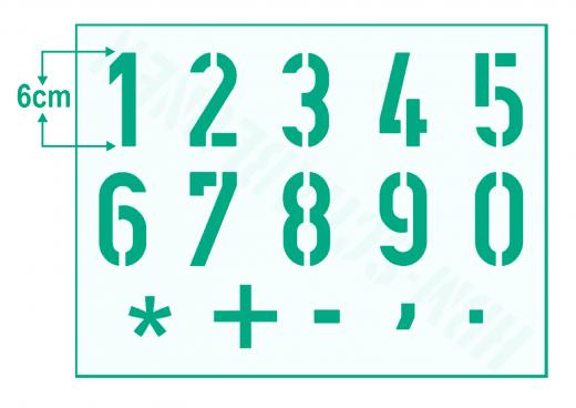 Zahlenschablone Nr.35 ● Zahlen 1-0 und Sonderzeichen ca. 6cm